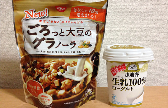 「ごろっとグラノーラ 充実大豆」は女性をきれいにしてくれるシリアル!