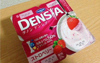 【体験談】ヨーグルトを食べて骨を丈夫に!お腹を痛くしない健康な身体に!