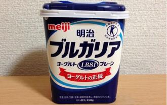 ケフィア菌で手作りヨーグルト!?お腹すっきりで・おいしくておすすめです!3