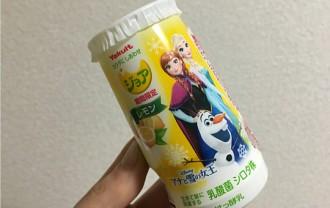 期間限定「ジョア・レモン」アナと雪の女王←飲んでみた