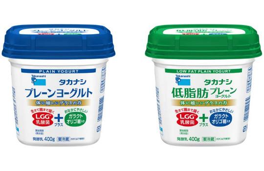 タカナシ乳業「プレーンヨーグルトLGG+ガラクトオリゴ糖」新発売