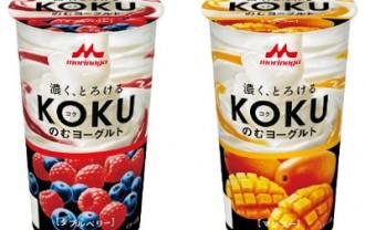KOKUコク のむヨーグルト「マンゴー・ダブルベリー」新発売