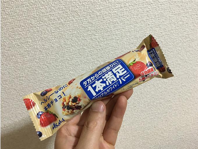 アサヒ「一本満足バーシリアルホワイト」←美味しくお腹も満足!
