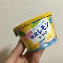 グリコ「朝食レモンヨーグルト」←食べてみた2