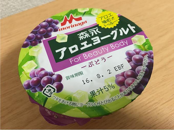 森永アロエヨーグルト「ぶどう」←中々美味しかったよ!2