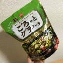 グラノーラ快便ダイエット!?60キロ越え→48キロへ(リバウンドなし体質も変化!)