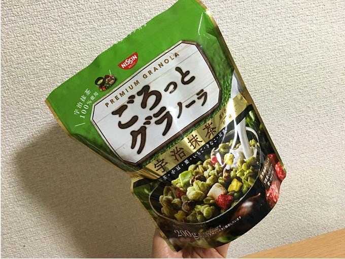 ごろっとグラノーラ宇治抹茶←ほろ苦い抹茶風味とザクザク感が魅力!