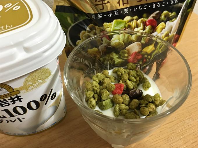 ごろっとグラノーラ宇治抹茶←ほろ苦い抹茶風味とザクザク感が魅力!6