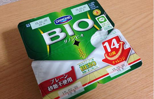 約1カ月で便秘改善→ダノンビオ×ドライパパイヤ(乾物ヨーグルト)は効果的!2