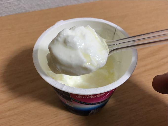 「パルテノ・タルトレモンソース(ギリシャヨーグルト)」←メッチャ美味しいね!7