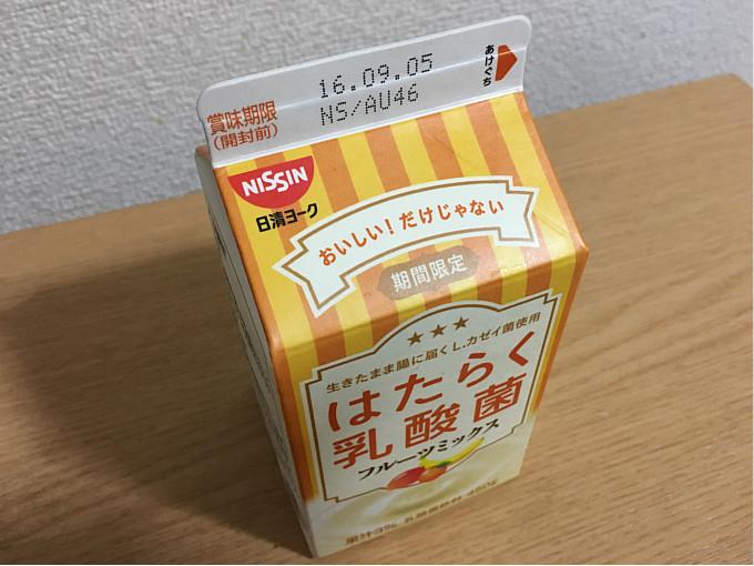 日清ヨーク「はたらく乳酸菌フルーツミックス」←なかなか美味しいですよ!4