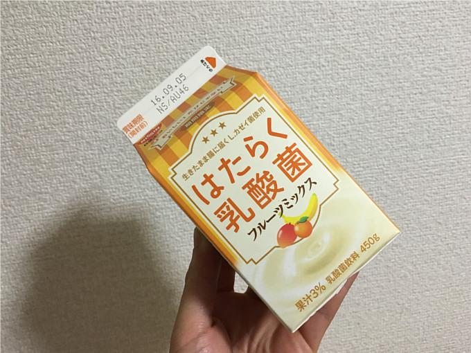 日清ヨーク「はたらく乳酸菌フルーツミックス」←なかなか美味しいですよ!