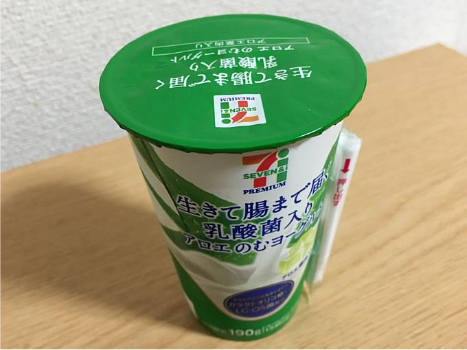 セブンイレブン「アロエのむヨーグルト」←おいしいけど...アロエ少ないですね!4