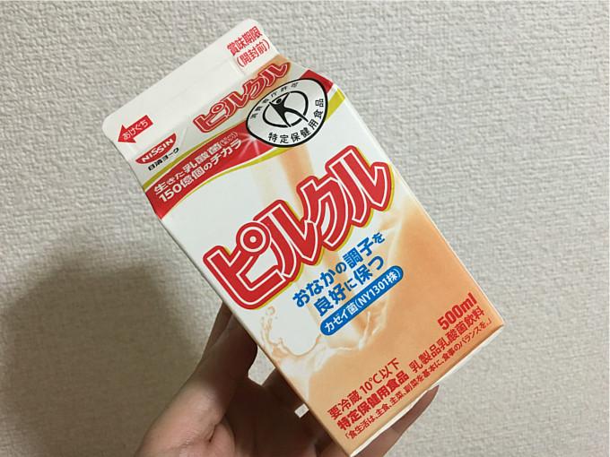 カゼイ菌KY1301株(日清ヨーク)