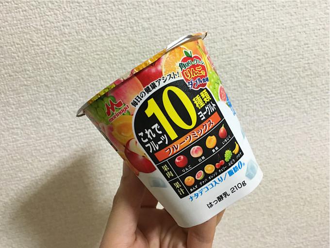 これでフルーツ10種類ヨーグルト(ナタデココ入り)←食べてみた2
