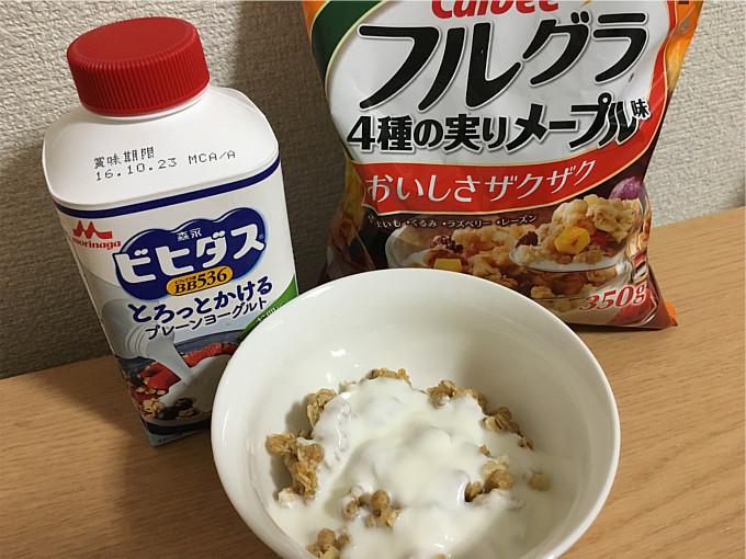カルビーフルグラ「4種の実りメープル味」←食べてみた6