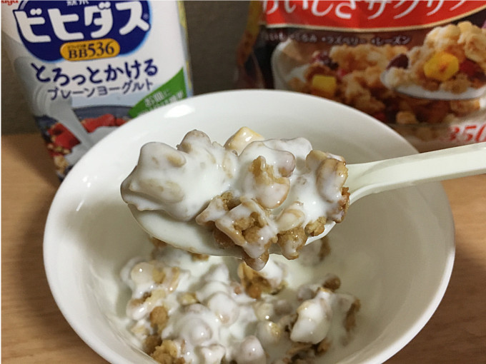 カルビーフルグラ「4種の実りメープル味」←食べてみた7