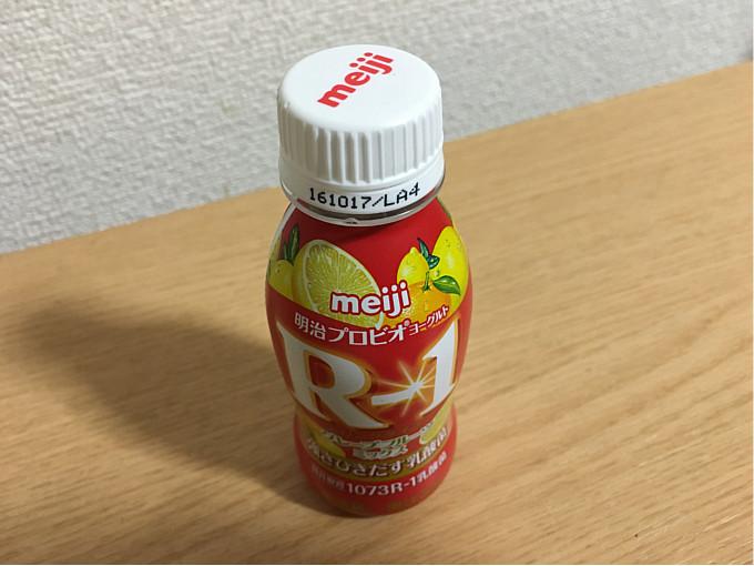 明治R-1ヨーグルト「グレープフルーツミックス」←すっきりテイストでおいしい!2
