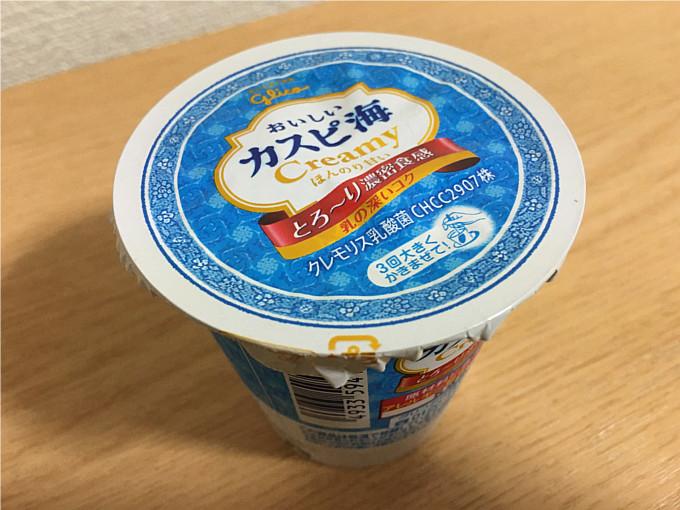 グリコ「おいしいカスピ海Creamy100g」←とろ~り食感でおいしいね!