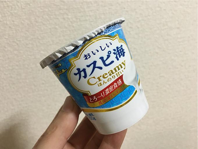 グリコ「おいしいカスピ海Creamy100g」←とろ~り食感でおいしいね!2