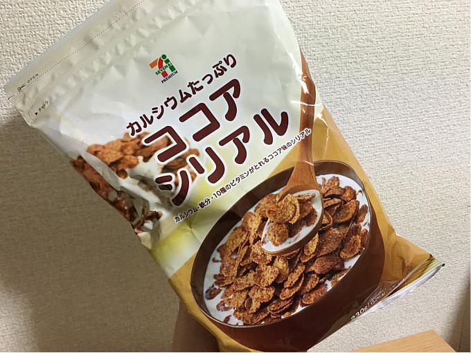 セブンイレブン「ココアシリアルカルシウムたっぷり」←食べてみた