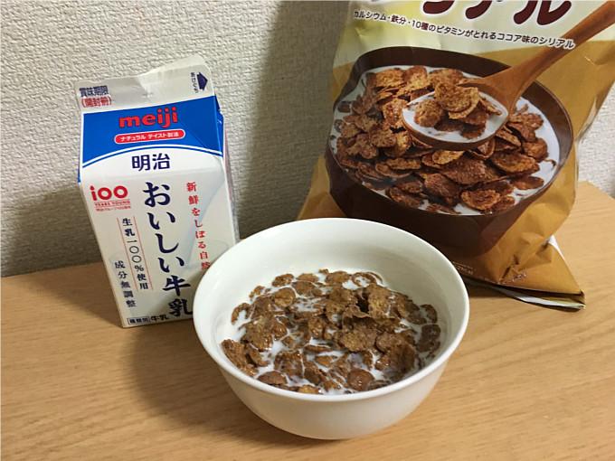 セブンイレブン「ココアシリアルカルシウムたっぷり」←食べてみた5
