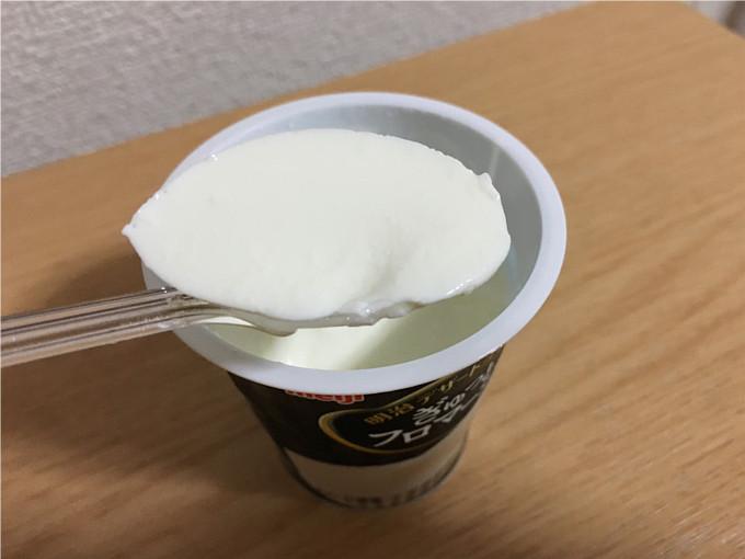 明治デザートヨーグルト「ぎゅっとフロマージュ」←これはおいしいね!6