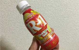 明治R-1ヨーグルト「グレープフルーツミックス」←すっきりテイストでおいしい!