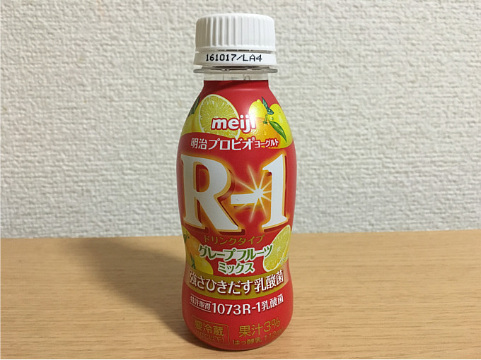 明治R-1ヨーグルト「グレープフルーツミックス」←すっきりテイストでおいしい!3