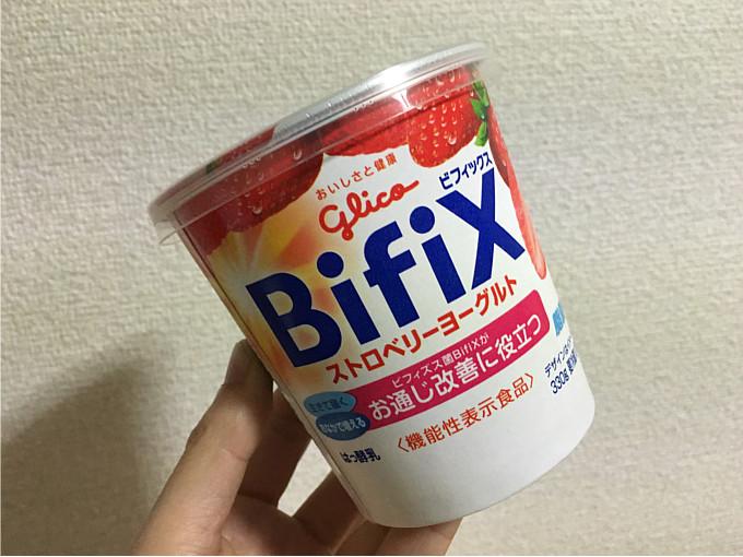 グリコ「BifiX-ストロベリーヨーグルト330g」←いちご果肉たっぷり脂肪ゼロヨーグルト