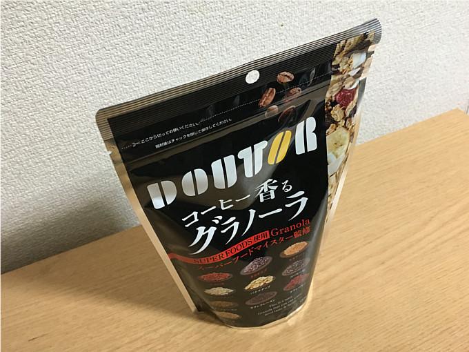 ドトールコーヒー香るグラノーラ味源←噛むたびに深い味わい広がり高級感たっぷり!2