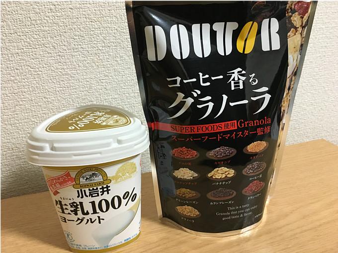 ドトールコーヒー香るグラノーラ味源←噛むたびに深い味わい広がり高級感たっぷり!6
