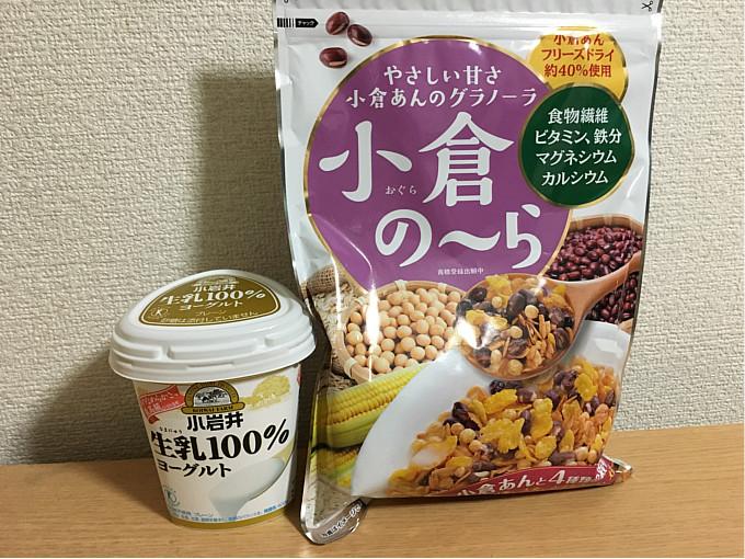 味源「小倉のーら」←軽い食感&優しい甘さが魅力のグラノーラ!4