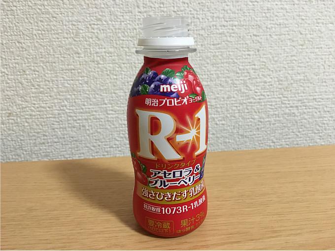 明治R-1ヨーグルト「アセロラ&ブルーベリー」←飲んでみた4