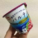「パルテノぶどうソース入り」←土台となるヨーグルトが圧倒的にうまい!