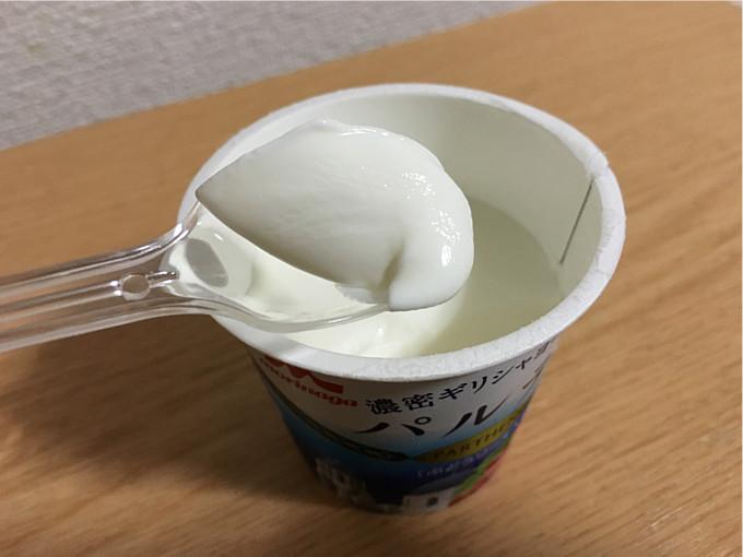 「パルテノぶどうソース入り」←土台となるヨーグルトが圧倒的にうまい!6