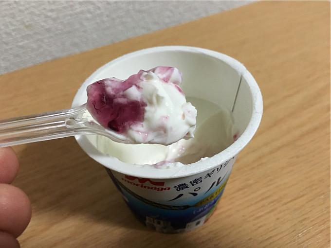 「パルテノぶどうソース入り」←土台となるヨーグルトが圧倒的にうまい!7