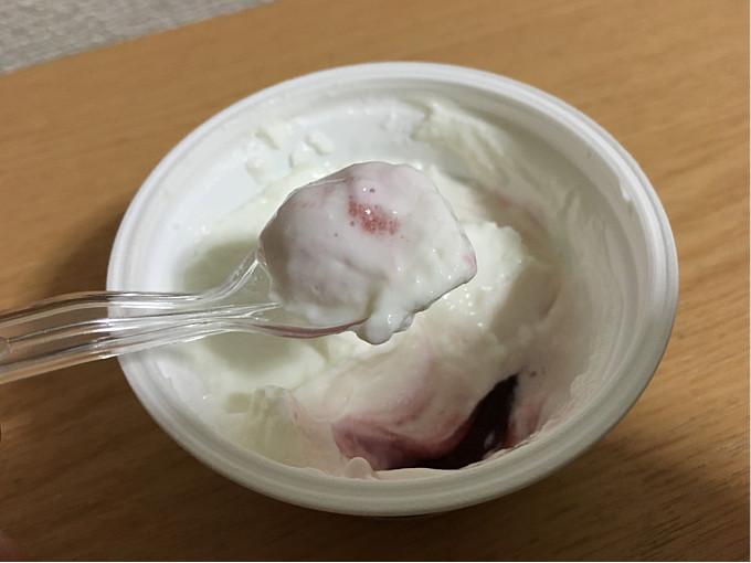 オイコス「ウィンターラズベリー」ヨーグルト←食べてみた..う~ん5