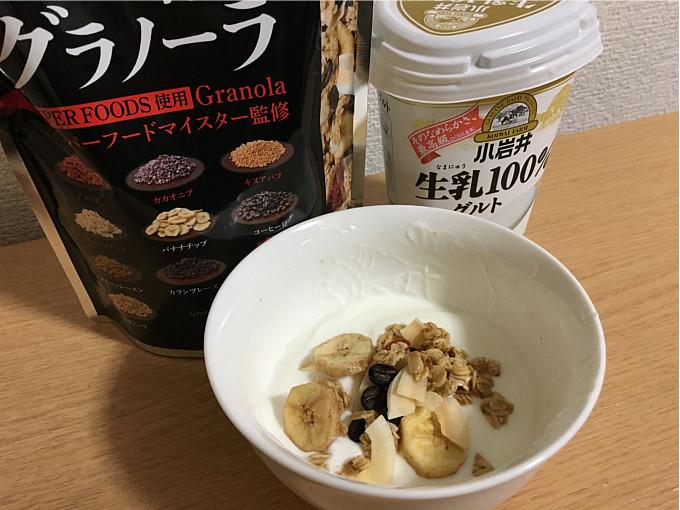 ドトールコーヒー香るグラノーラ味源←噛むたびに深い味わい広がり高級感たっぷり!7