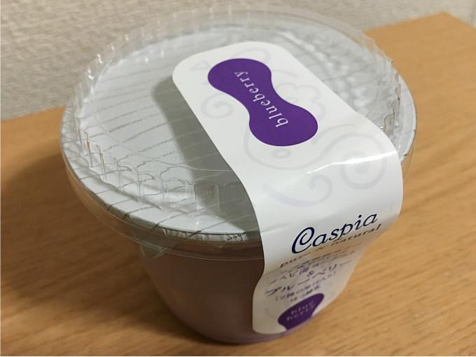 フジッコ「カスピ海ヨーグルト&ブルーベリー」←百貨店限定?味わいリッチなヨーグルト!3