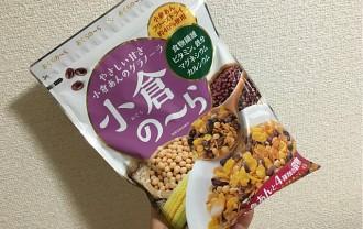 味源「小倉のーら」←軽い食感&優しい甘さが魅力のグラノーラ!