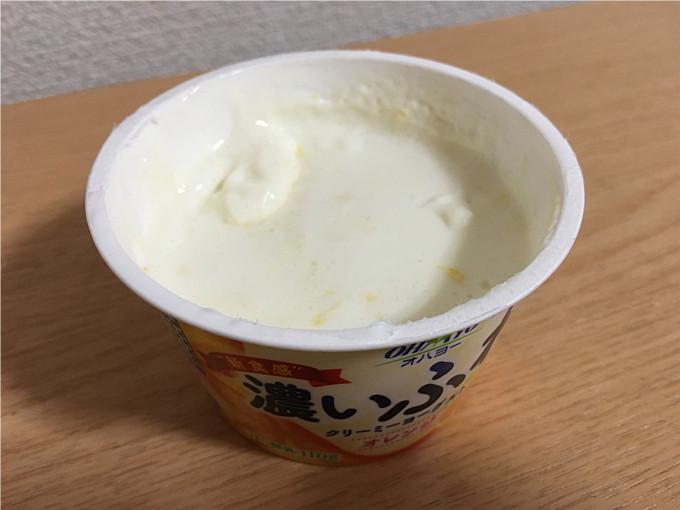 オハヨー「濃いふわクリーミーヨーグルト-オレンジ」←ふんわり軽い新食感!5