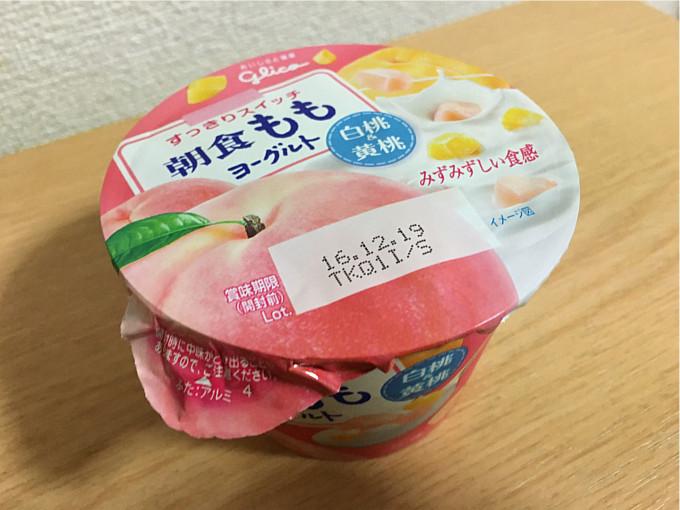 グリコ「朝食ももヨーグルト」←角切りの桃がたっぷりでうれしいね!2