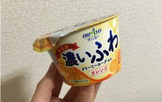 オハヨー「濃いふわクリーミーヨーグルト-オレンジ」←ふんわり軽い新食感!