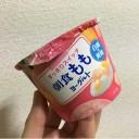 グリコ「朝食ももヨーグルト」←角切りの桃がたっぷりでうれしいね!