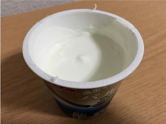 パルテノモンブランソース付←やっぱりパルテノはおいしいね!6