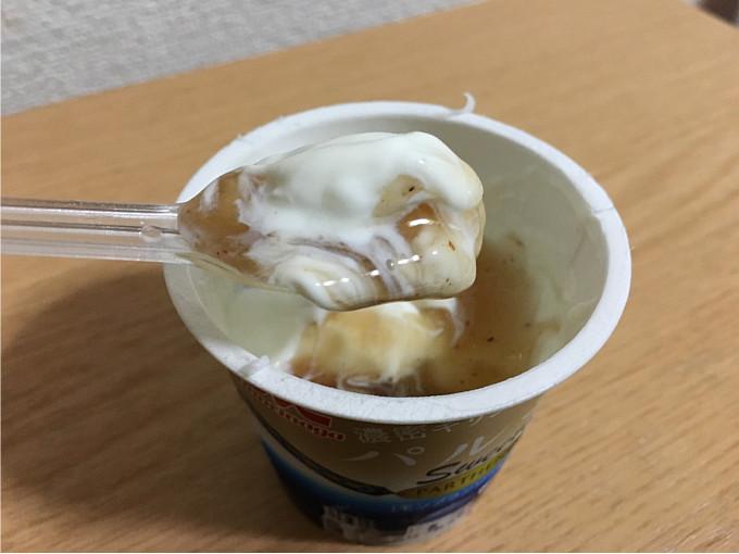 パルテノモンブランソース付←やっぱりパルテノはおいしいね!8