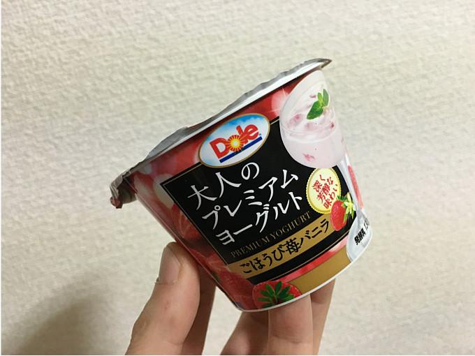 大人のプレミアムヨーグルト「ごほうび苺バニラ」←食べた感想