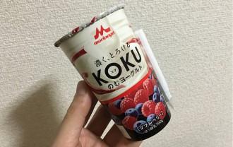森永KOKUコクのむヨーグルトダブルベリー←濃厚でお口の中でとろけるおいしさ!