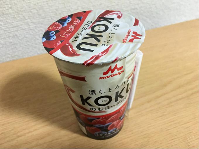 森永KOKUコクのむヨーグルトダブルベリー←濃厚でお口の中でとろけるおいしさ!2